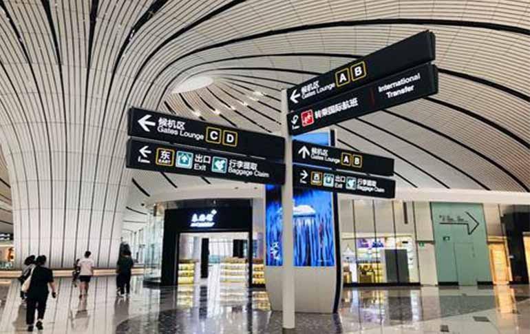 ABB proporciona el sistema de distribución eléctrica del aeropuerto internacional de Pekín